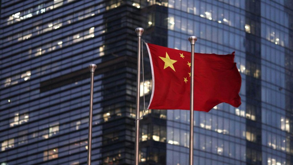 Частичное снятие ограничений в Китае
