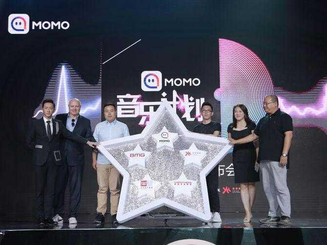 Momo Inc. (MOMO)
